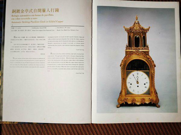 Rare Chinese DOUBLE-ACTION Automaton Musical Gilt Bronze Pavilion Bracket Clock