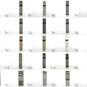 SUPER COLLECTION OF BRICK CELL PHONES VINTAGE RETRO RARE MOTOROLA DYNATAC 8000X
