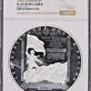 1995-2018 Russia BIG Collection of Rare 1 kilo kg 62 Silver Coins NGC 68-70 RARE