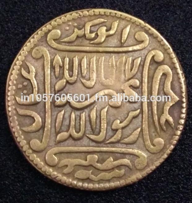 Arabic coins rare Ancient Resource: